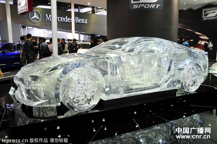 crystal-car